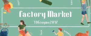 Factory Market